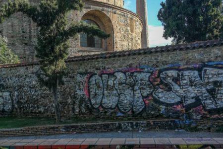 Thessaloniki (5)